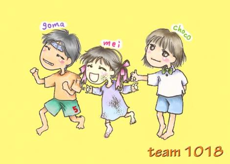 team1018_convert_20111023212955.jpg