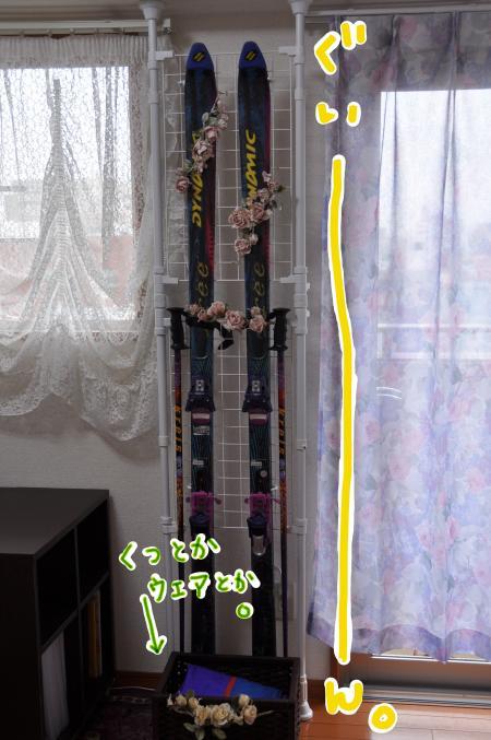 tsuppari_convert_20100427092508.jpg