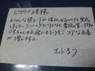 100317_0114~01