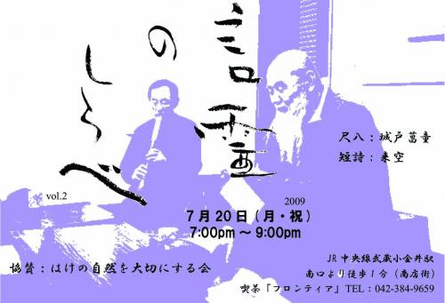 kotodama-vol2-3.jpg