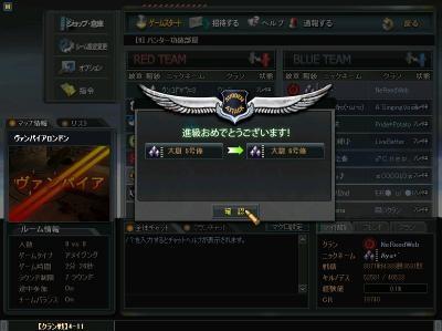 2011-05-30+15-19-41_convert_20110531140320.jpg
