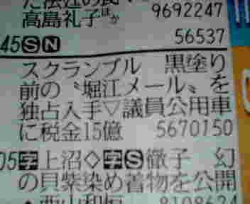 20060221225414