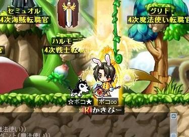 Maple0010 (3)
