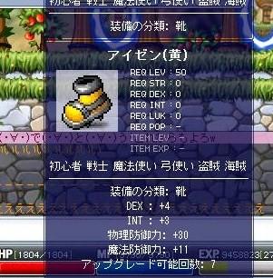 Maple0018 (4)