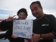 タオ島 セイルロックツアー