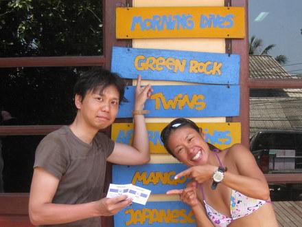 タオ島 ダイビング コース修了
