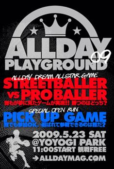 allday_poster.jpg