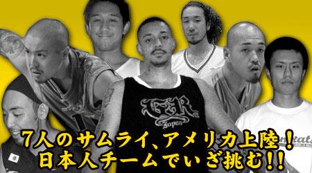 gr_japan.jpg