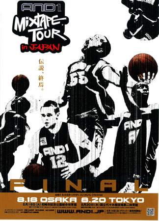 mixtape_tour_in_japan2009.jpg