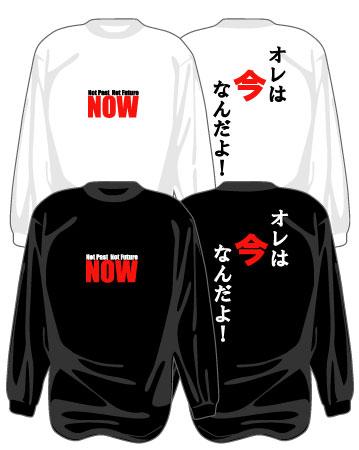 now_ls_tee_img.jpg