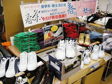 spring_sale_start.jpg