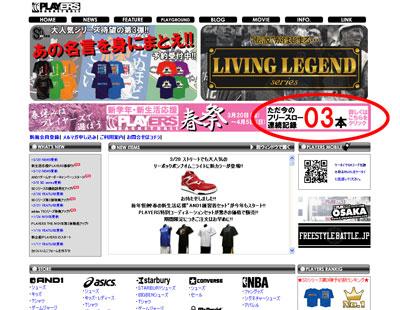 toppage_check.jpg