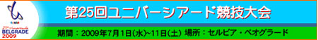 yuniva_logo.jpg