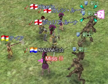 熟練剣士クエ2