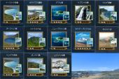 地理発見13種