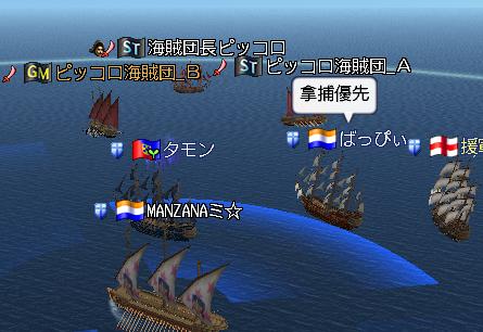 海賊討伐2-1