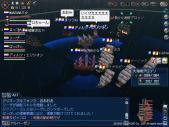 臨時海戦イベ1