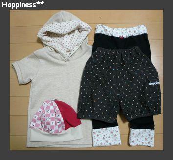 Happiness***オーダー