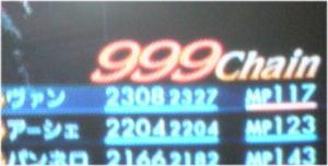 999c.jpg
