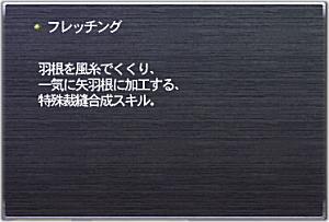 FF_000649.jpg