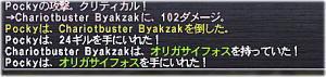 FF_000746.jpg