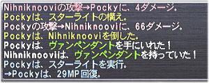 FF_000949-2.jpg