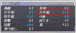 FF_001030.jpg