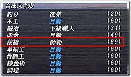 FF_001147.jpg