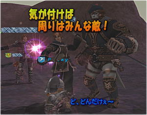 FF_001096.jpg