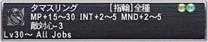 FF_001533.jpg