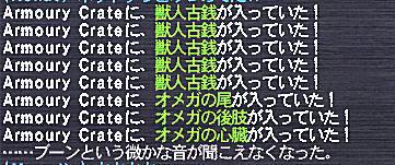 FF_001881.jpg