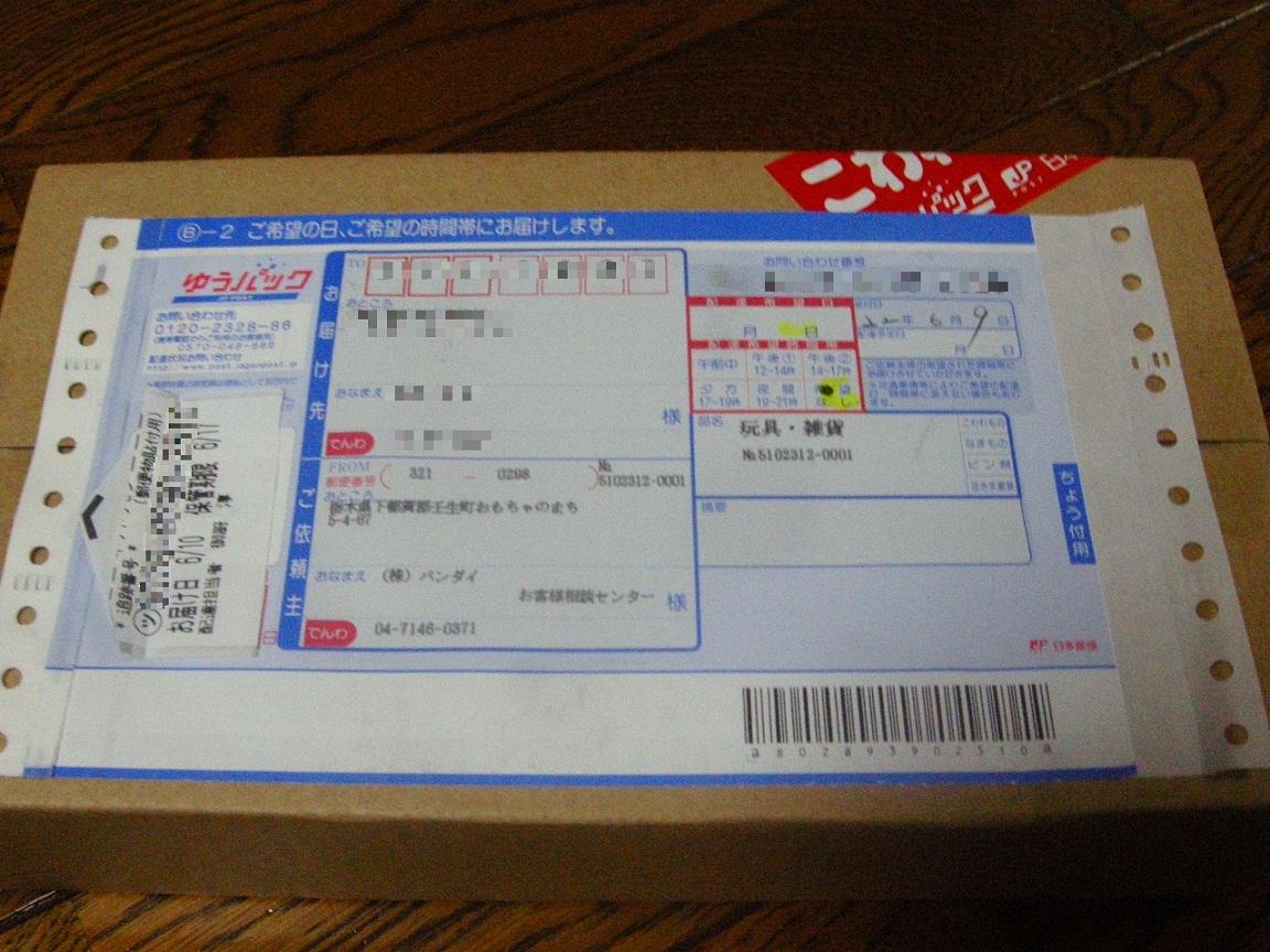 DSCN0086.jpg