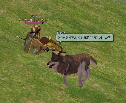 狼さんで熊狩り