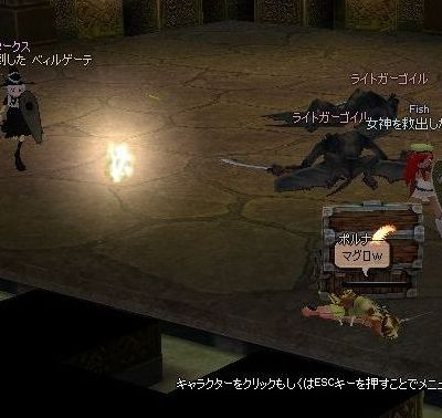 黒マグロ一丁♪01
