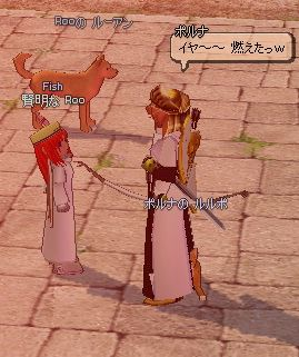 エンチャ伝説07