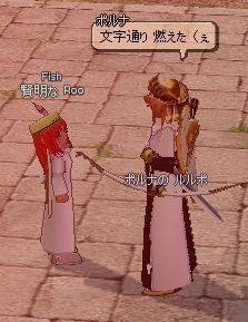 エンチャ伝説08