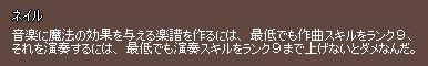 って、9づくしっ!??w Σ(@っ@ノ)ノ
