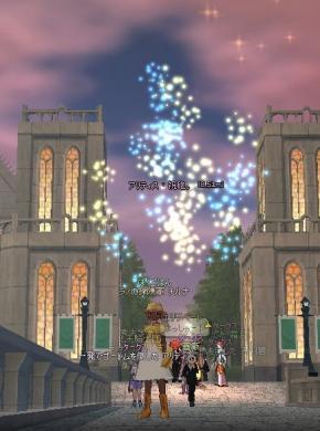 うさタンの結婚式