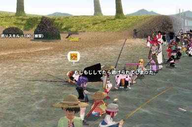 釣り王決定戦2006夏02