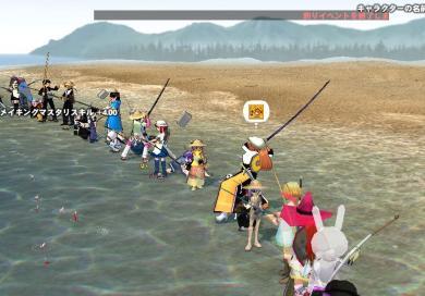 釣り王決定戦2006夏03