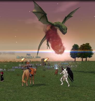 草原で出現したドラゴン