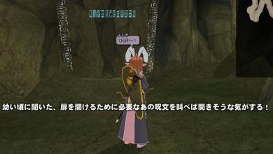 ひらけ○○!13