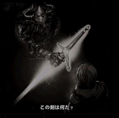 掲げられた剣