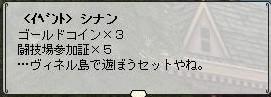 お詫び(その1)