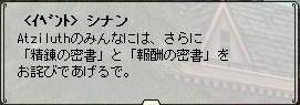 お詫び(その2)