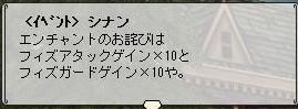 お詫び(その3)