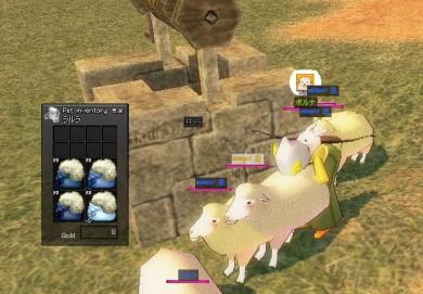 連結羊さん