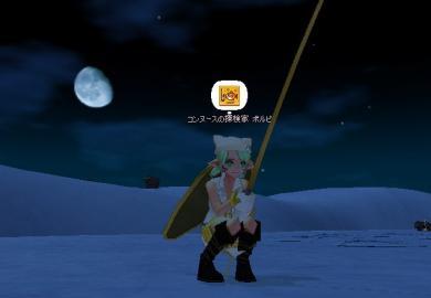 夜釣りは寒いw