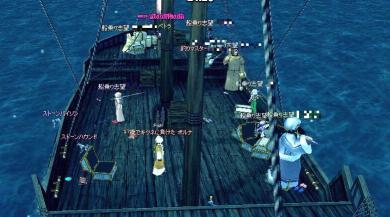 初めての漁船