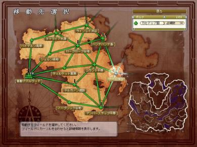 大陸マップ
